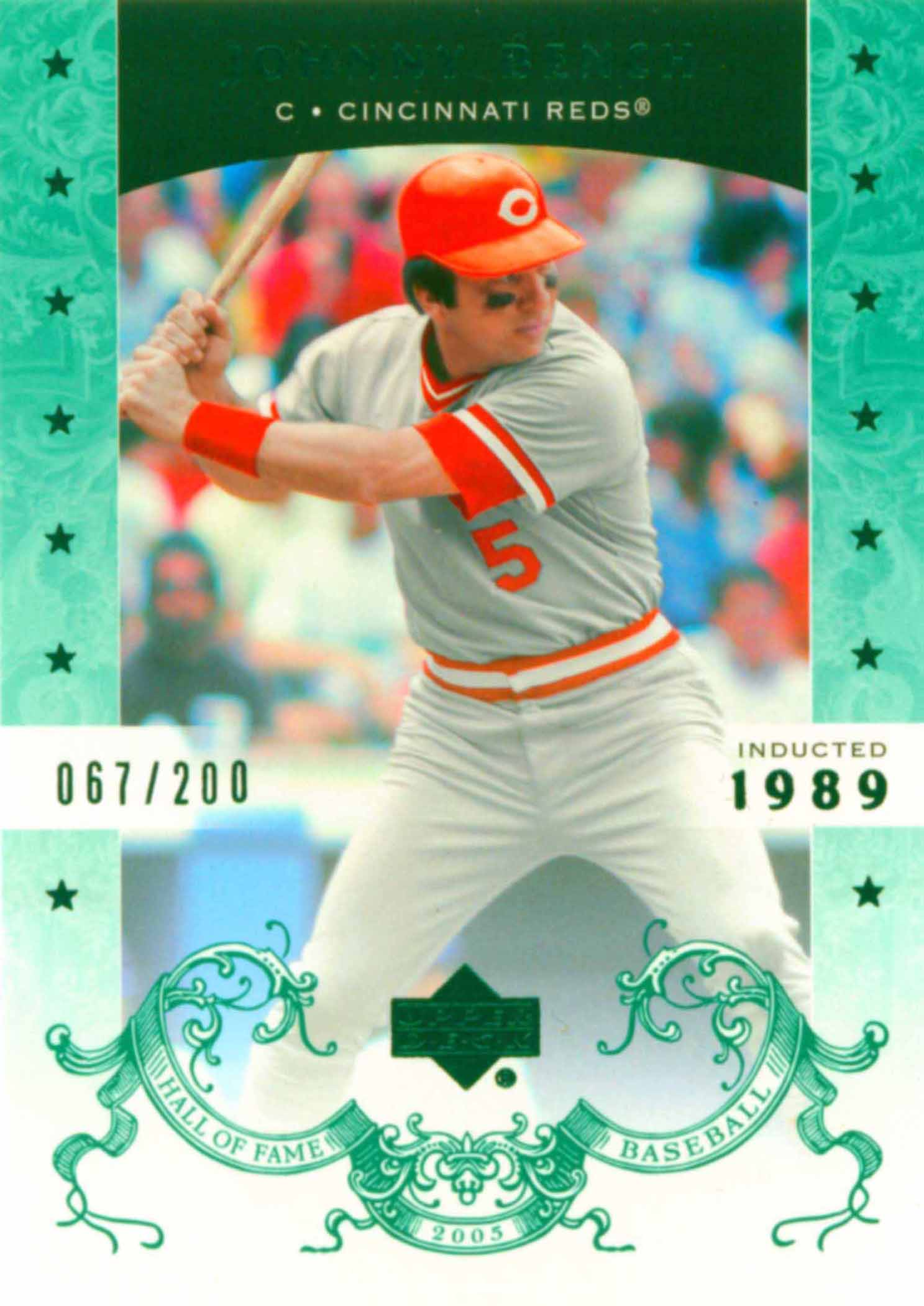 2005 Upper Deck Hall of Fame Green