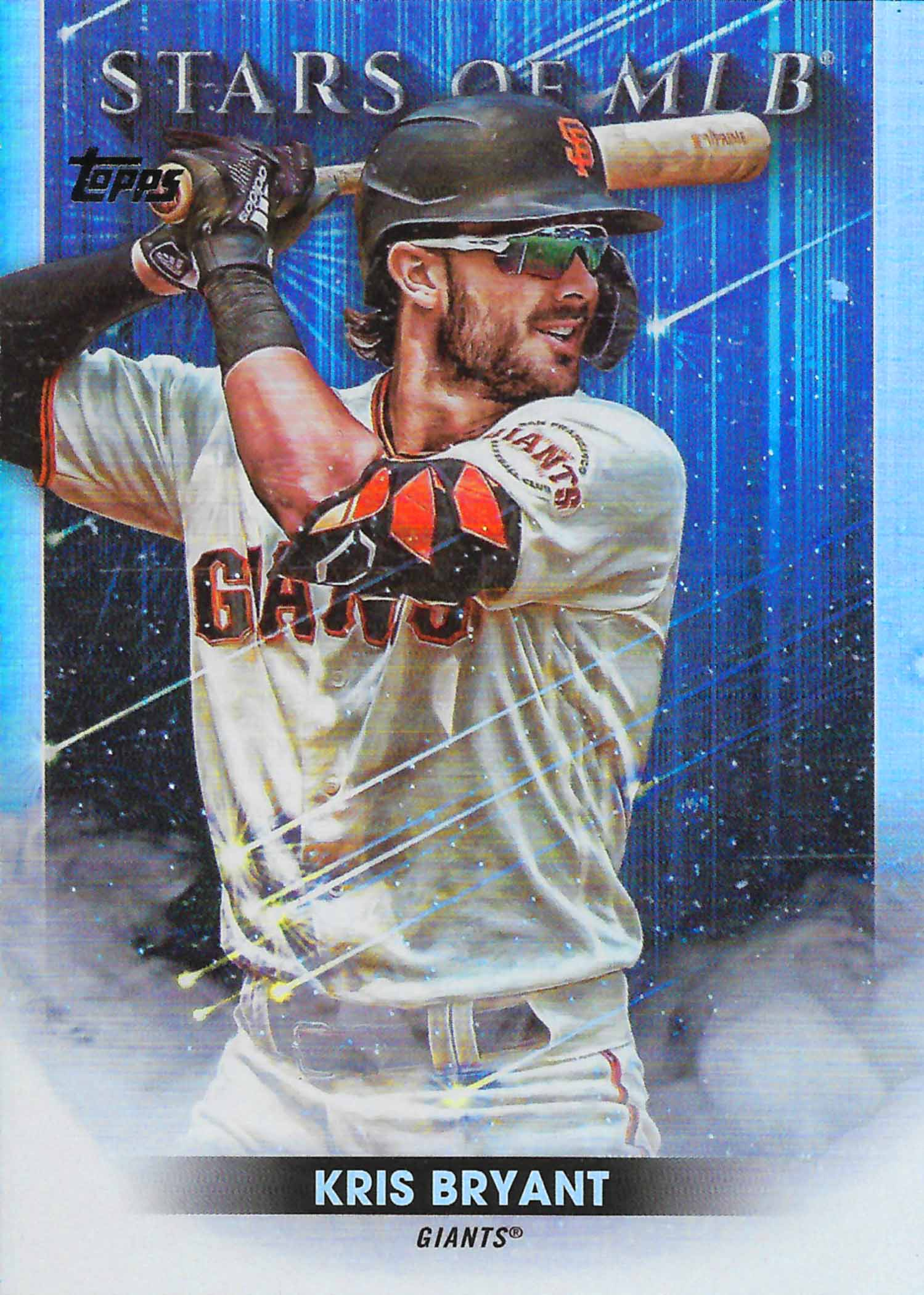 2016 Topps Update All-Star Game Access