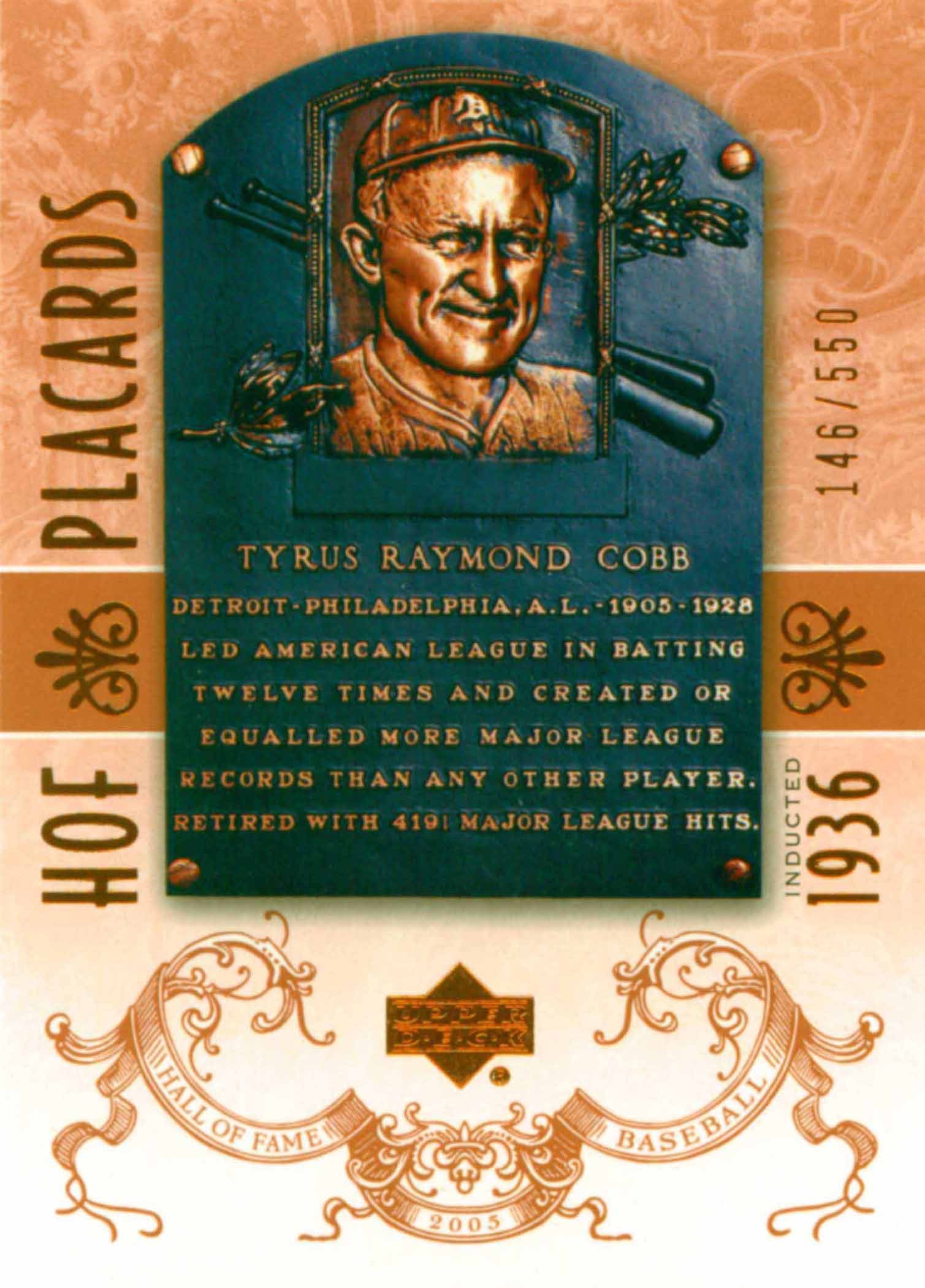 2005 Upper Deck Hall of Fame Placards