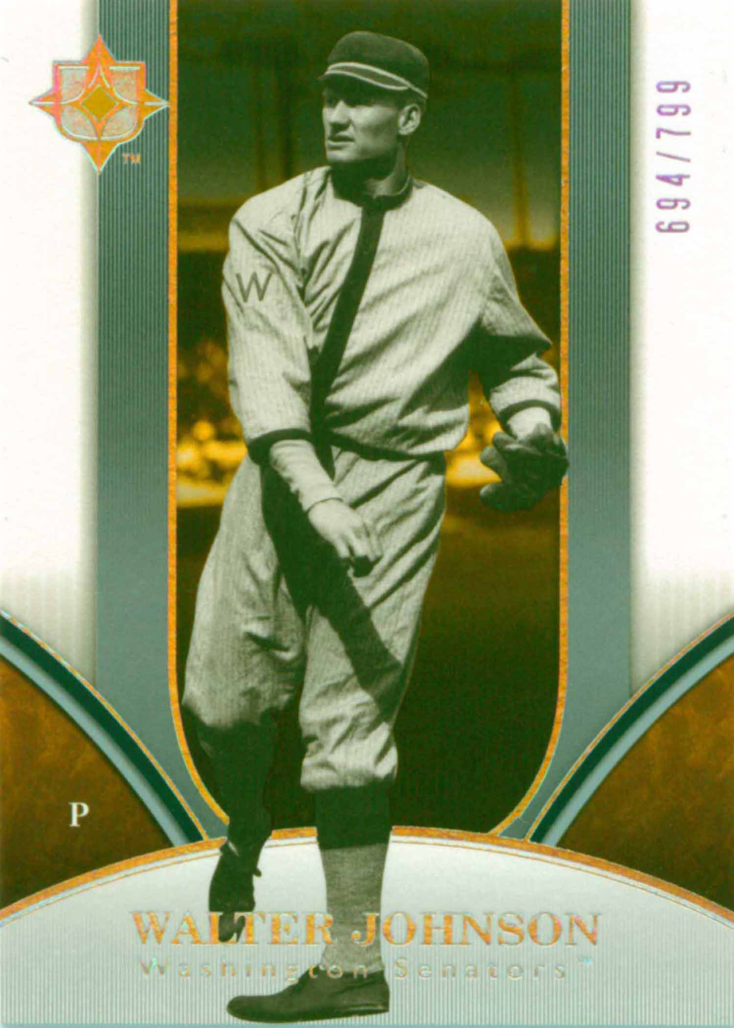 2004 Topps Tribute Hall of Fame
