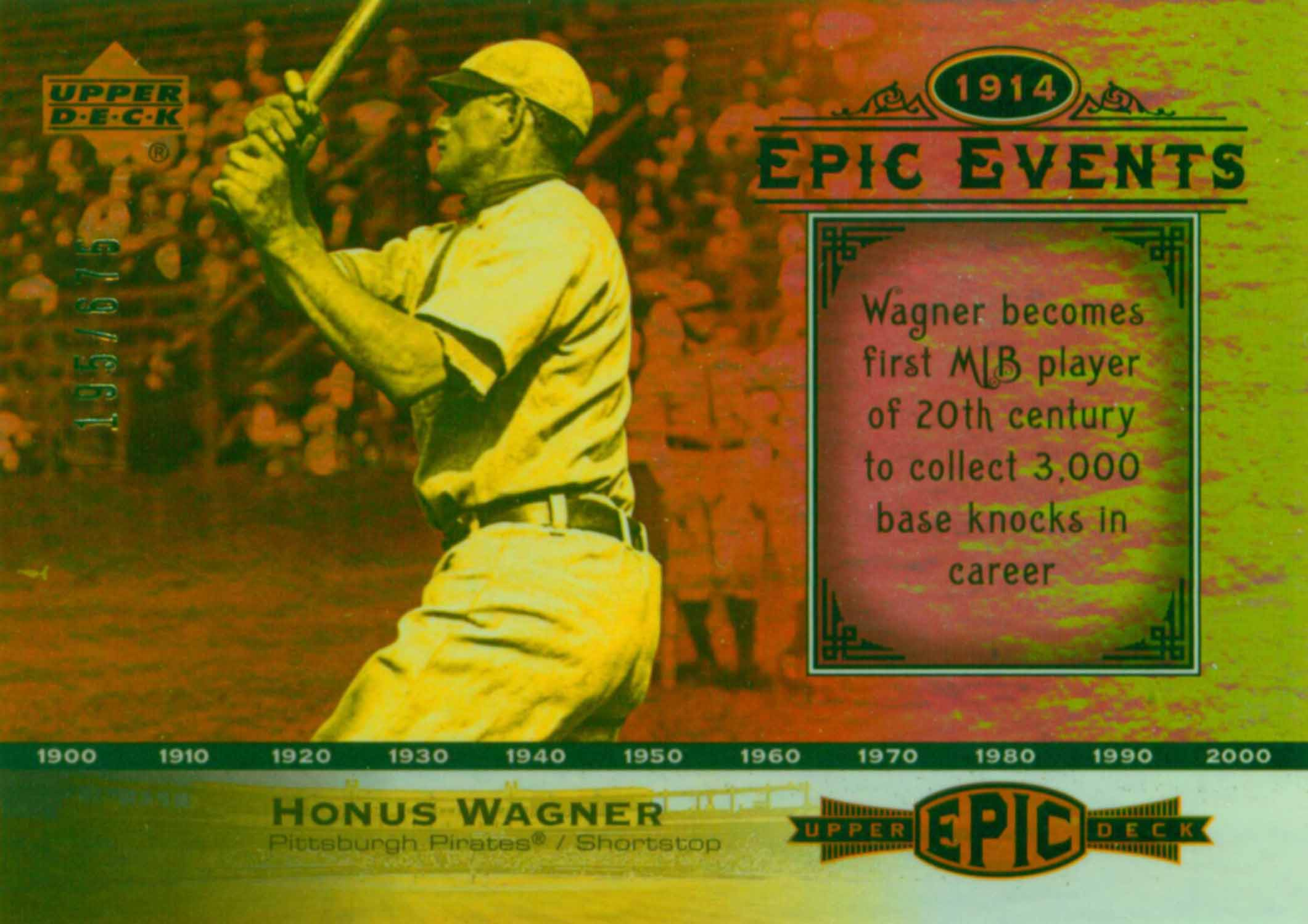 2006 Upper Deck Epic Events